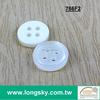 (#766-4HS) fancy white custom classic plastic polyester resin man shirt button