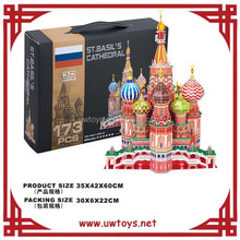 Hot sell 173PCS diy paper world architecture 3d puzzle game RUSSIA ST.BASIL'S CATHWORAL with EN71,7P