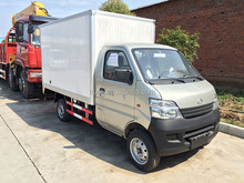 mini refrigerated van,mini refrigerator box truck,mini refrigerator box van truck