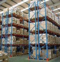 LEEJE selective type warehouse racking system is a most useful and cost-effective storage racking system providing dire