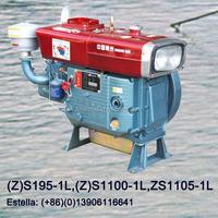 ZS195 14HP ZS 195 Engine Moteur Diesel ZS195