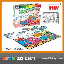 Interesting educational puzzle game jigsaw puzzle games paper puzzle