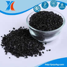 Coconut Shell Activated Carbon used for Waste Water Treatment And Gas Treatment