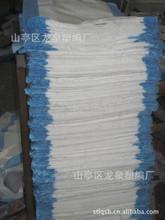 Exports to Japan and South Korea polyethylene bags