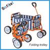 modern design newest trolley big 4 wheels