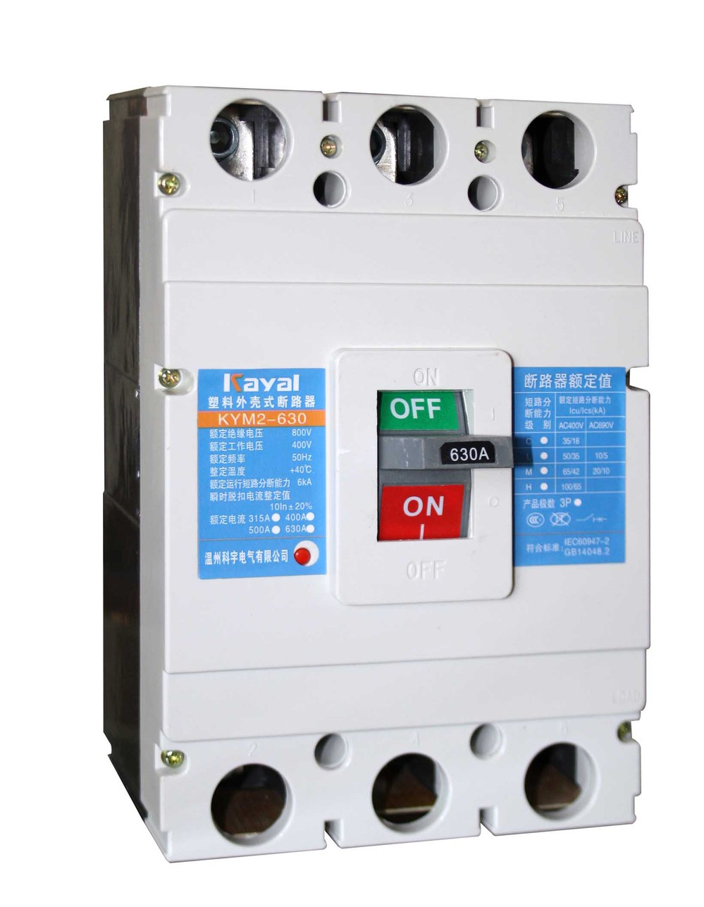 Earth Leakage Circuit Breaker together with 2 as well X072 DIN Rail Mount Miniature Circuit Breakers together with Standard Symbols For Circuit Diagrams furthermore Susol Mccb 65ka  250a P 1081. on earth leakage circuit breaker