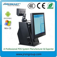 1D/2D restaurants/hotel android pos terminal, pos machine, pos system