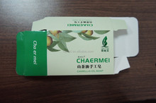 recyclable material bar soap packing box