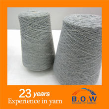 acrylic blend yarn acrylic yarn/bag/acrylic blanket with good quality