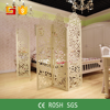 /product-gs/gj-yh180-2015-cheap-waterproof-small-decorative-room-dividers-60173732085.html
