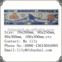 80x300mm 2012 new design hot sell wall decoration border