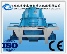 Professional Manufacturer High Quality VSI Crusher Sand Making Machine Price