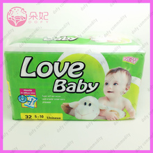 world best selling 2015 sleepy baby diaper with magic tape