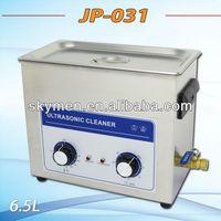 skymen high quality ultrasonic wave cleaner machine