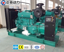 240kw high quality compact portable generator