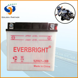 Advanced technology dry charge battery for motorcycle 12n7