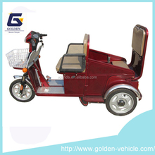 Hot sale most popular folding electric tricycle