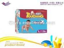 Disposable touching baby brand sleepy diaper