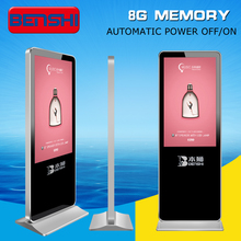 Great A panel 40 inch floor standing commercial android lcd digital advertising media player