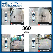 360 degree camera with dvr 4 channel car side view camera system with recorder