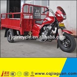 XiangLong Three Wheel Motorcycle 200CC