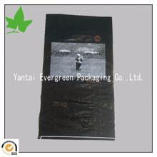 bopp laminated pp bag rice woven bags 25kg
