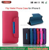 Intelligent sleep function luxury leather case for iphone 6s unique products innovation to sell