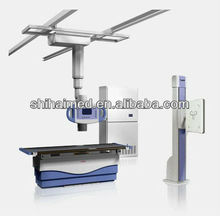 SH-DR007C dr x-ray system