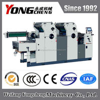 China best double color offset printer YC247IINP