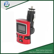 good quality car cigarette lighter usb mp3 player SD/U Disk/Line in