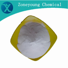 Drug excipient dealer chemical compound Hydroxypropyl Beta cyclodextrin