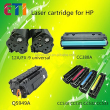 Compatible toner cartridges C-Q2610A for Laser printer LaserJet 2300