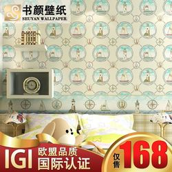 Retro American sailing personalized children's room Non-woven paste Boys Bedroom filled with waist -3d wall paper designer wal