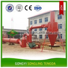 Profesional de alta eficiencia diferentes tipo aserrín secado de la máquina/secador de aserrín/aserrín secado equipos