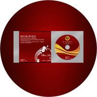 Taiwan Top Quality Duplicate Cd
