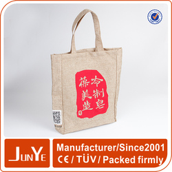 Jute shopping bag wholesale making burlap bags with handles price of jute bag