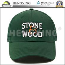 Fashion headwear embroidery logo green curved brim cotton trucker cap