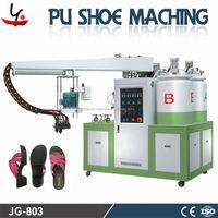 JG Polyurethane two head shoe making machine, shoe making equipment