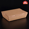 2015disposable thermal food containers