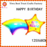 Wholesale Big Foil Rainbow Star Balloon For Party Decoration