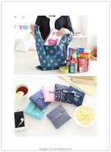 portable large capacity bearing strong foldable reusable supermarket shopping bag