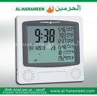 Islamic clock models ha-4010