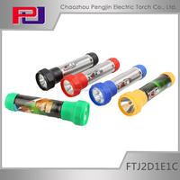 FTJ2D1E1C Cheap led flashlight led light led camping