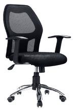 Fashion office acrylic swivel mesh chair