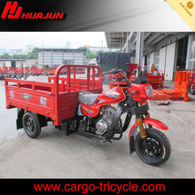 new products 150cc three wheel motorcycle for cargo with best price