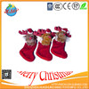 2015 new arrival christmas plush hanging socks with animal head