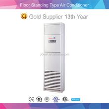 24000Btu 50Hz Floor Standing Air Cooler Home Appliance