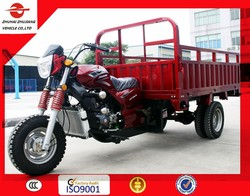 Chinese 3 wheel motorcycle three wheel gas motor tricycle motorized tricycle for adults