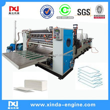 AS-288 n fold towel paper laminating folding,prices of printing machines towel paper