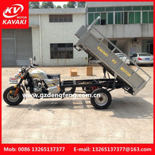 Guangzhou Cheap Prices Professional Factory Design 3 wheel motorcycles used